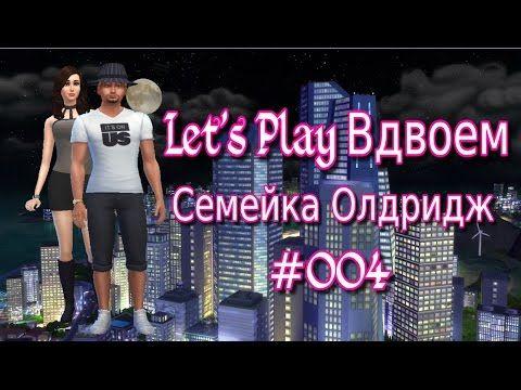SimsYa: Sims 4 Жизнь в квартире Навык пения #004