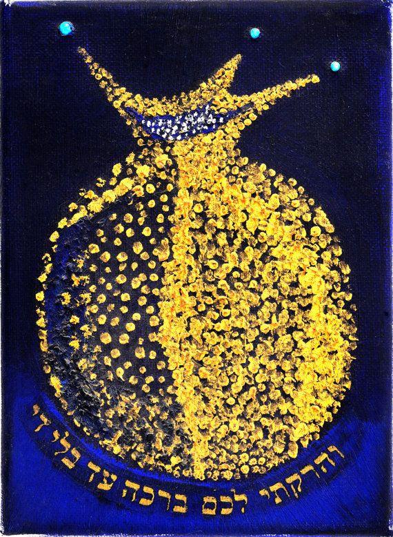 Pomegranate Painting Print On Canvas, Bible Verse of Abundance, Judaica Art Nir Weiss, Jewish Home Wall Decor, Israeli Culture, Gift Wedding