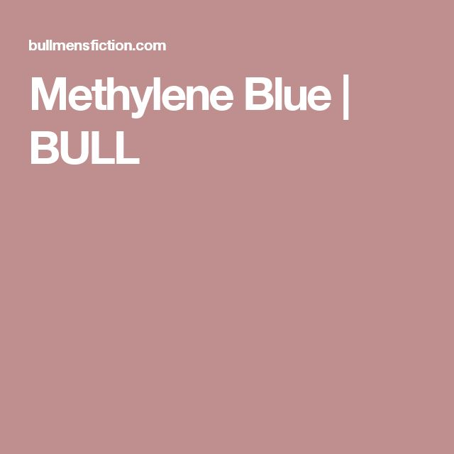 Methylene Blue | BULL