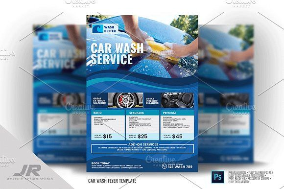 Car Wash Flyer   @creativework247