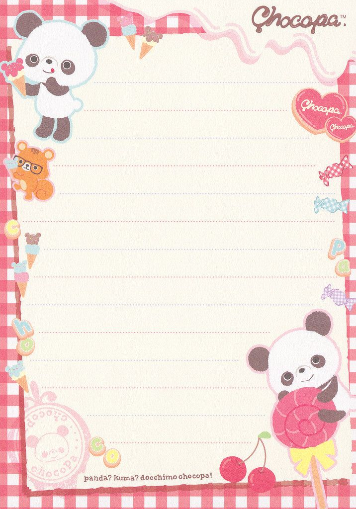 "SanX Chocopa ""Parfait"" Memo Kawaii stationery"