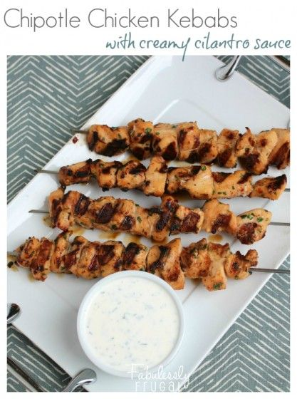 chipotle chicken kebabs with creamy cilantro sauce