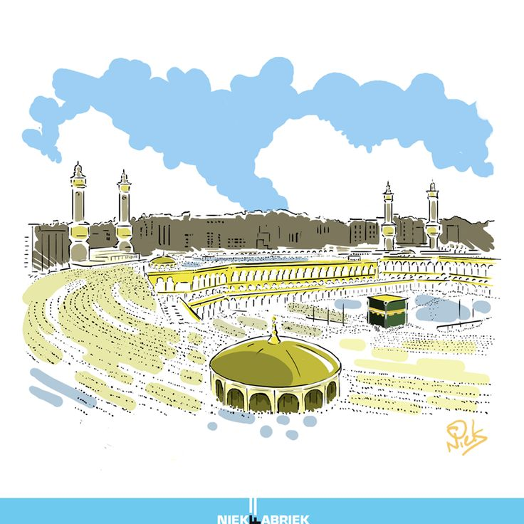 niekfabriek book illustration for islamic sexuality education on islamic primary schools in the Netherlands.
