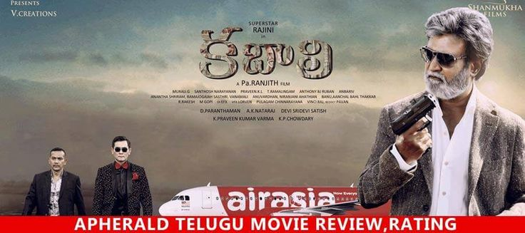 Kabali - Review : SuperStar Rajani Film