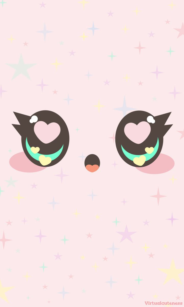 Free pink kawaii wallpaper by virtualcuteness virtualcuteness.etsy.com