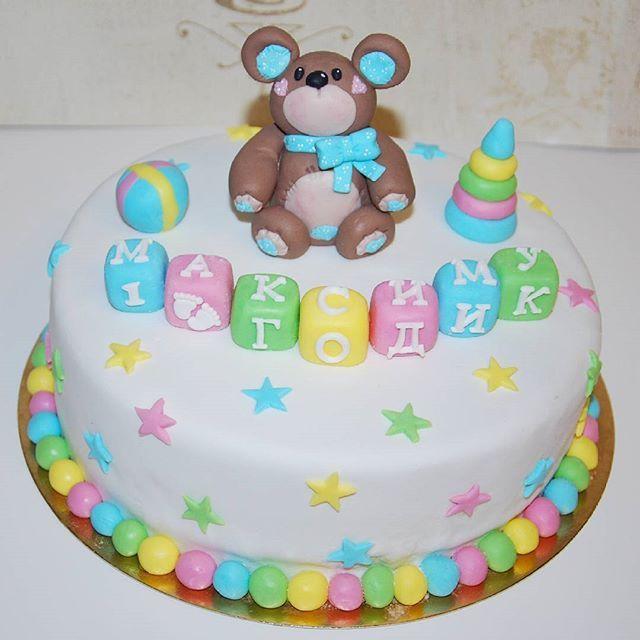 Мимимишный торт на годик малышу. Родителям - шоколадный торт внутри, ребенку - восторг и радость от красочного торта с медвежонком
