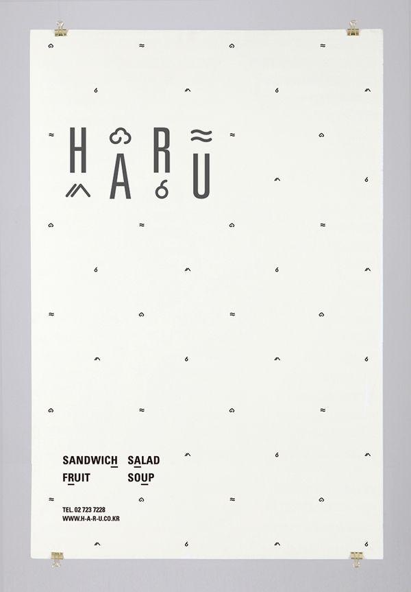 H-A-R-U by ORDINARY PEOPLE , via Behance