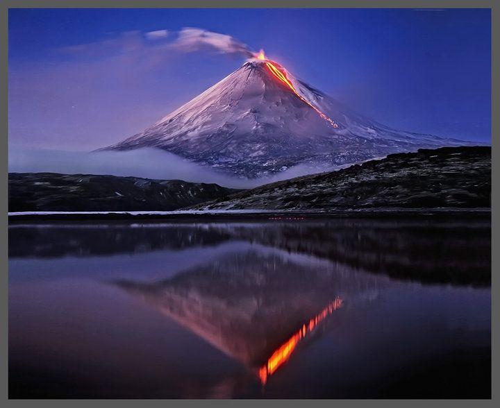 Kamchatka Active Volcano