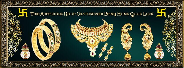 This Auspicious Roop Chaturdashi Bring Home Good Luck