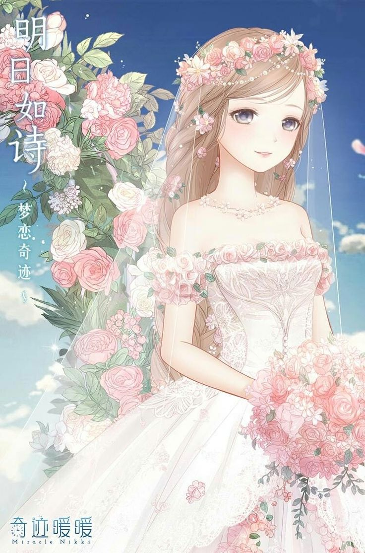 This girl has caramel hair, a rose colored wedding dress ( with roses !) and has a sweet expression on her face.