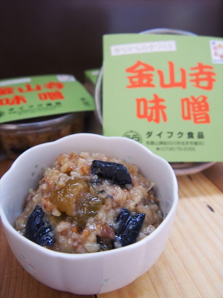 昔ながらの手づくり金山寺味噌です。 米、穀類、野菜類を材料とし、発酵熟成させています。 保存料等は一切使用していません。
