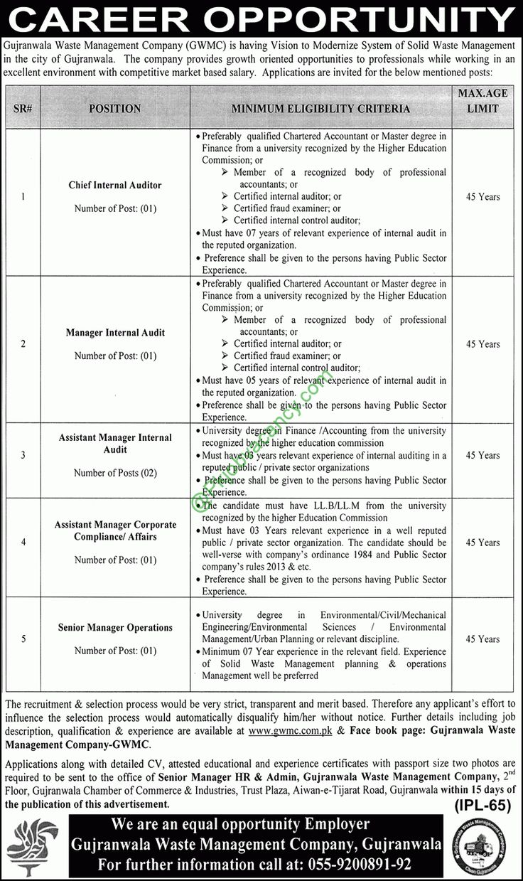 GWMC Jobs Gujranwala Waste Management Company Apply Online January 2017