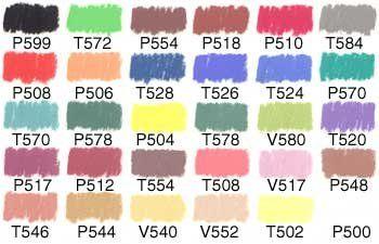 Art Spectrum Soft Pastels- Set of 30 Assorted Colors  #ArtSpectrum #SingleDetailPageMisc