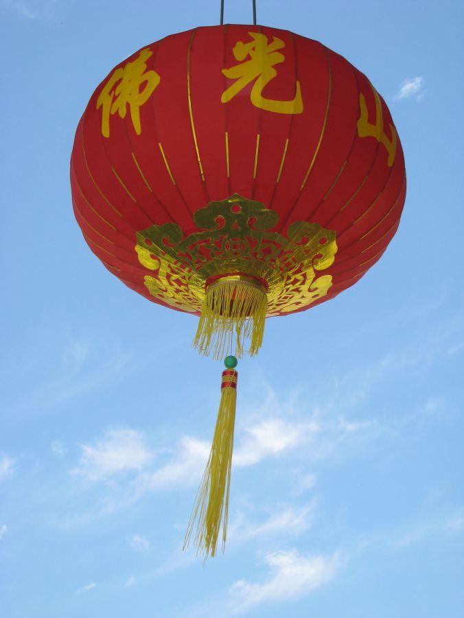 lanterna vermelha templo zu lai