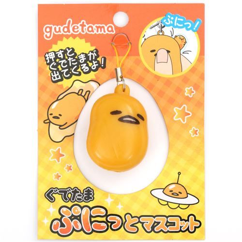 yellow-orange Gudetama egg pop out yolk squishy kawaii - Squishies - kawaii shop modeS4u