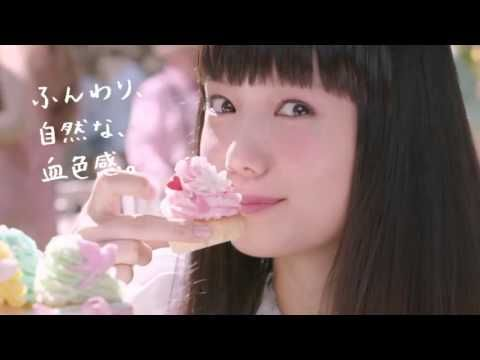 宮崎あおい  ロート製薬 SUGAO「指先ひとつでチーク&リップ」篇 TVCM - YouTube