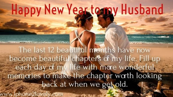 Happy New Year 2018 Quotes :    QUOTATION – Image :    Quotes Of the day  – Description  Happy New Year Greetings 2017  Sharing is Power  – Don't forget to share this quote !    https://hallofquotes.com/2018/01/28/happy-new-year-2018-quotes-happy-new-year-greetings-2017/