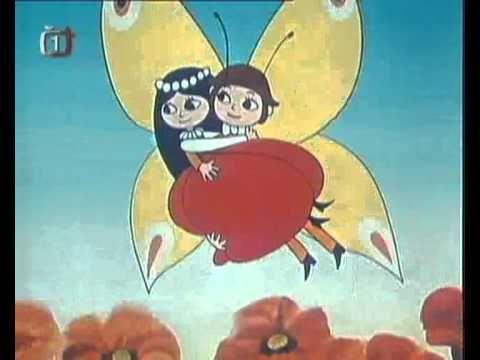 O MAKOVÉ PANENCE A MOTÝLU EMANUELOVI je československá animovaná 13ti dílná pohádka z roku 1972 natočená na námět knihy Václava Čtvrtka, režírovaná Václavem Bedřichem. Je o Makové panence, která nosí červenou makokvítkovou sukýnku, stará se o makové pole a když si neví rady, zajde si pro ni ke staré chytré makovici. Motýl Emanuel je trošku staromódní motýl nosící cylindr a hůlku. Pomáhá Makové panence v její práci, ale někdy jí spíše přidělává starosti.