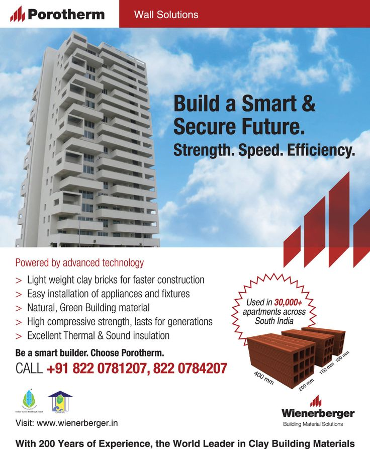 60% less weight than a solid concrete block • Compressive strength >35 kg/cm2 • Density of approx.694 - 783 kg/m3 • Large size & low weight • Excellent thermal insulation • Water absorption