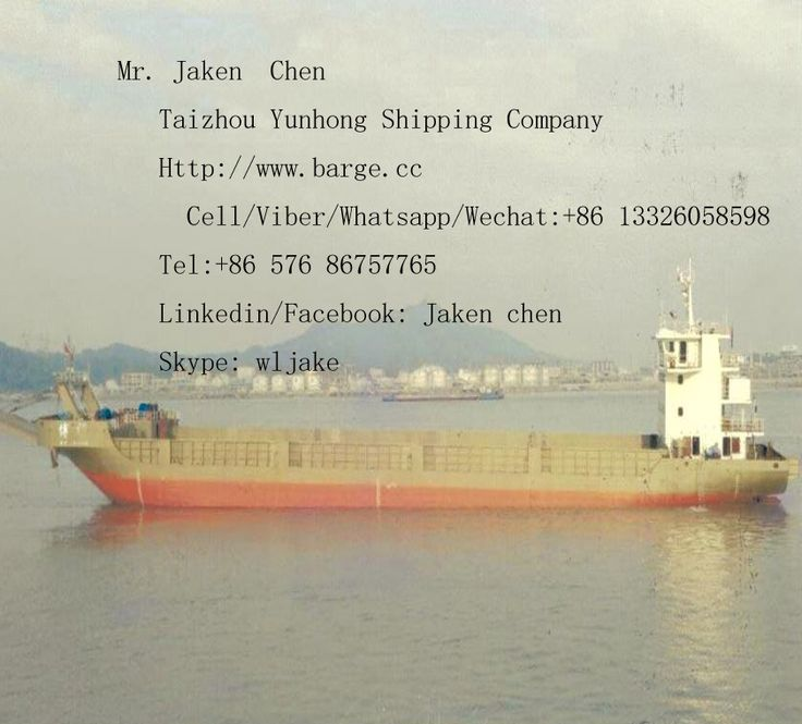 4000DWT self propelled barge for sale(YH208)