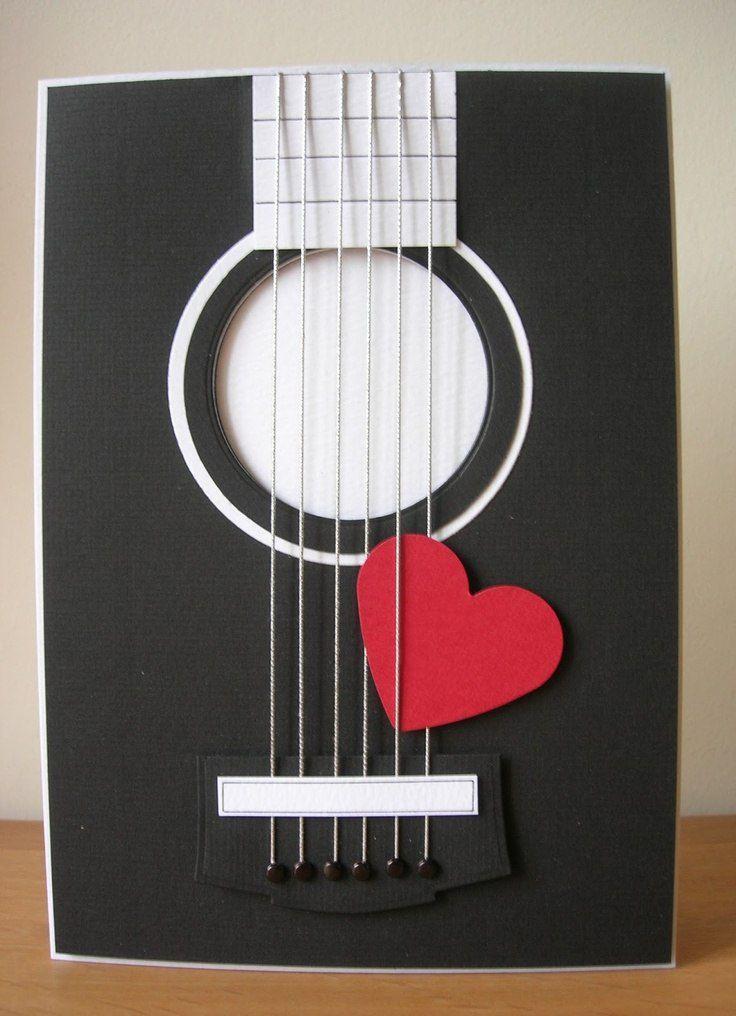 сделать открытку в виде гитары