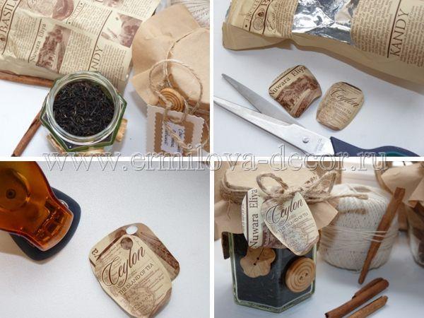 Картинки по запросу красивые упаковки конфет