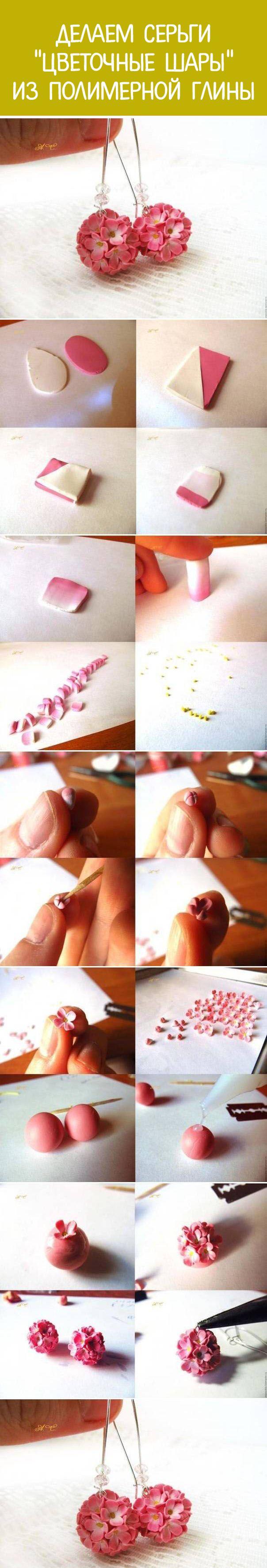 Делаем серьги в виде цветочных шаров из полимерной глины / Polymer clay Flower Balls Tutorial #diy