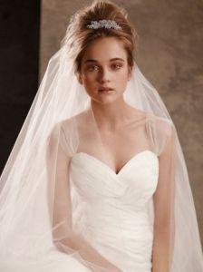 Высокие свадебные прически с фатой | bridetobride.ru