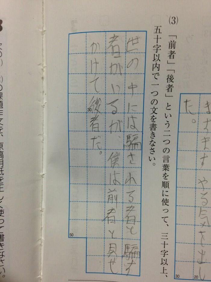 面白画像集57:ハムスター速報