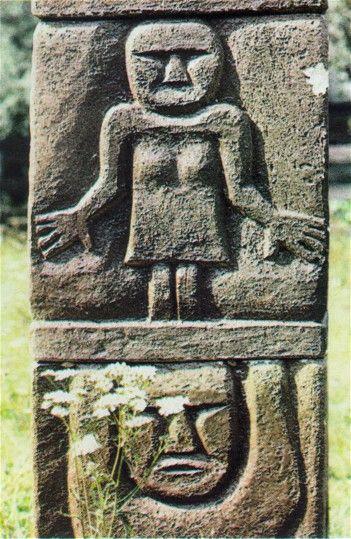 Mokosh (aka Makosh). A goddess of fertility, water, and women in old Ukrainian mythology