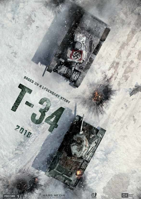 T 34 Fox Movies 20th Century Fox Full Movies T 34 Movies To Watch Online