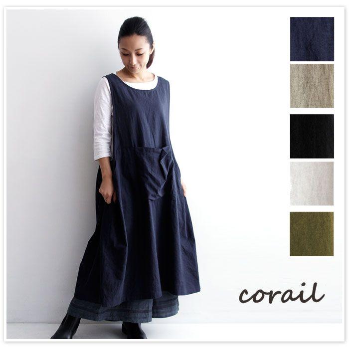 【corail コライユ】<br>コットン リネン ロング ジャンパー スカート ワンピース(3113068)