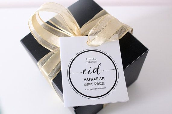Eid Gift Pack. Scented Soy Candle & Eid Mubarak. black & gold collection. classic. elegant