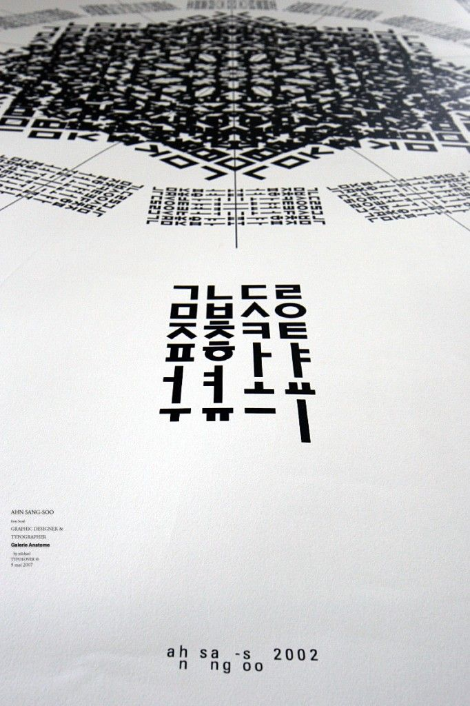Typographic poster design by Ahn Sang Soo