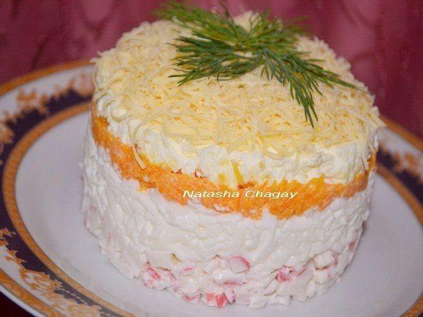 9 рецептов самых вкусных салатов от Натальи Чагай. Обсуждение на LiveInternet - Российский Сервис Онлайн-Дневников
