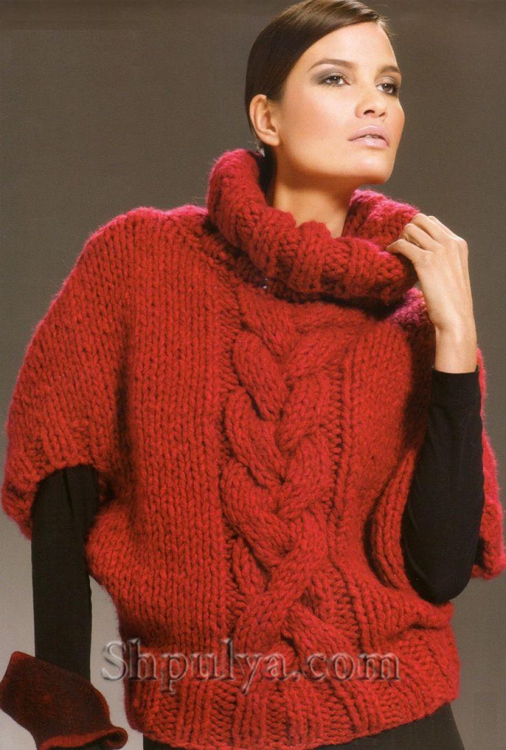 Красный пуловер из толстой пряжи