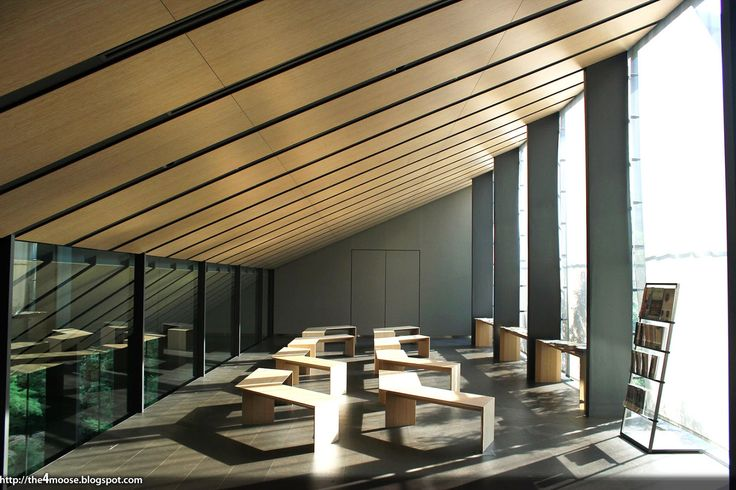 Tokyo : Nezu Museum | 根津美術館