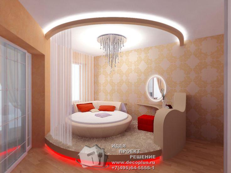Дизайн оранжевой спальни с круглой кроватью  http://www.decoplus.ru/kruglaya-krovat-v-interyere-spalni