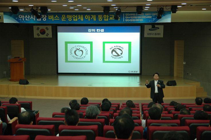 비에스엠 < 프로의 열정과 도전> 2013.7.16 KSS 김세우 대표