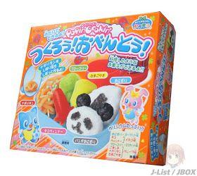 Bento Lunch Blog: Popin' Cookin: Essbares japanisches Koch-Spielzeug