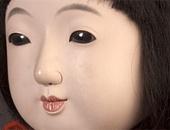 Lesson Mrs Asian folktale her salacious