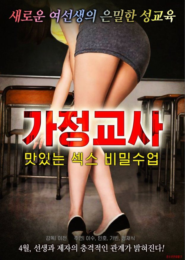 Interesting. Tell Adult entertainment korea impudence! You