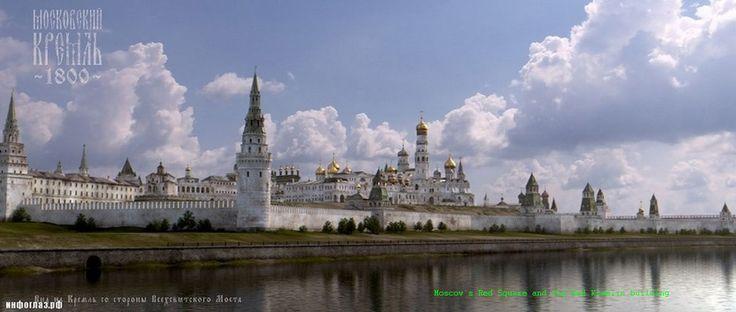 Moscow Kremlin was originally painted white