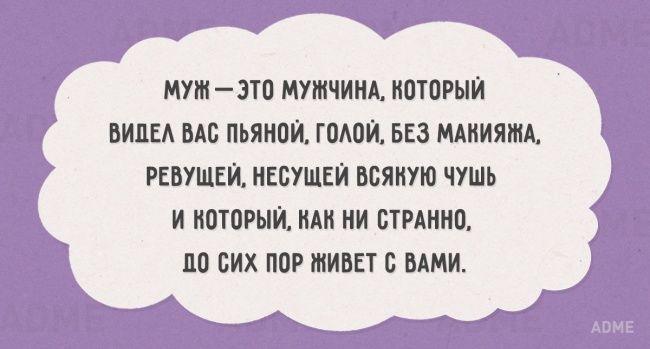 http://www.adme.ru/svoboda-narodnoe-tvorchestvo/20-otkrytok-s-pravdoj-zhizni-946210/