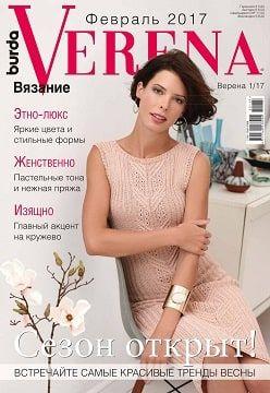 Verena №1, февраль 2017