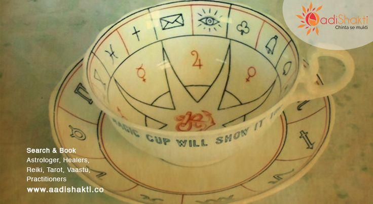 Tea cup reading is a method of evaluating person's personality http://www.aadishakti.co