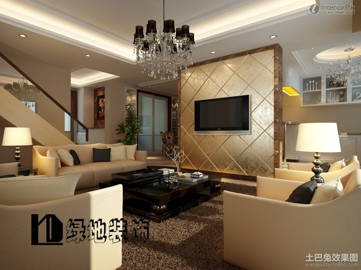 24 best images about Living Room Decor on PinterestModern