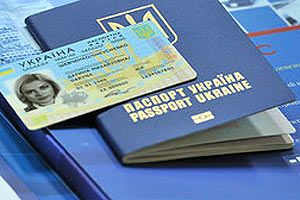 Biometric passports to be issued in Ukraine from January 12 – Yatseniuk