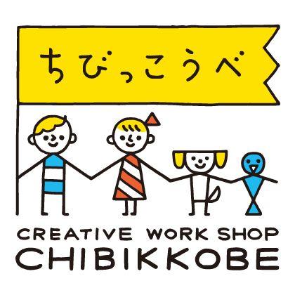 120627_chibikkobe_logo