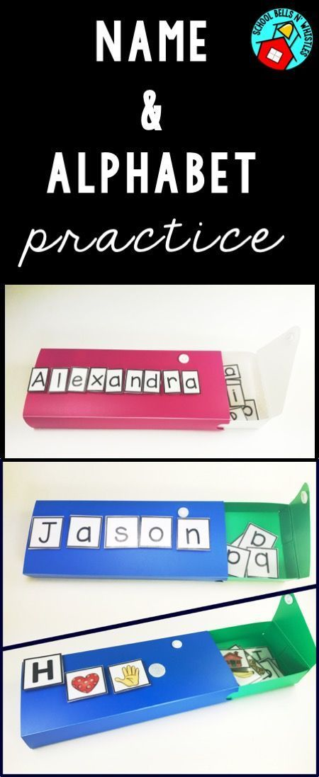 Name and alphabet practice! Store letter in pencil box. Perfect for centers!